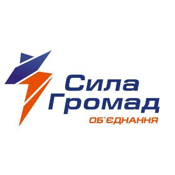 Інформацію від партії «Сила громад» розганяють російські пропагандистські ЗМІ, - експерт