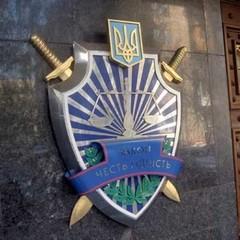 Прокуратура відкрила кримінальне провадження проти іноземців-учасників з'їзду в Криму