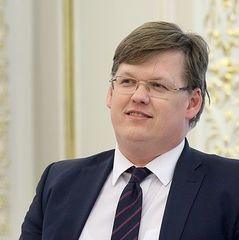 Розенко назвав терміни виплати заощаджених субсидій