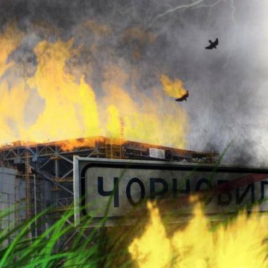 Чорнобильська зона: що було і що буде (інфографіка, відео)