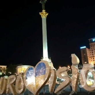 На Майдані Незалежності встановлено логотип Євробачення (фото)