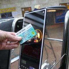 У київському метро тепер можна використовувати банківську картку як проїзний