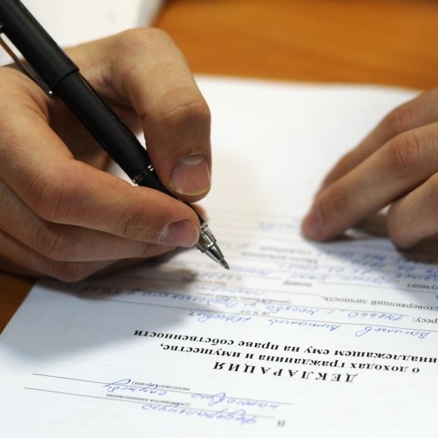 Проект «Декларації» запустив функцію відстеження тендерних перемог фірм, які вказували чиновники