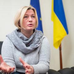 Ірина Геращенко озвучила нову кількість українських заручників на Донбасі
