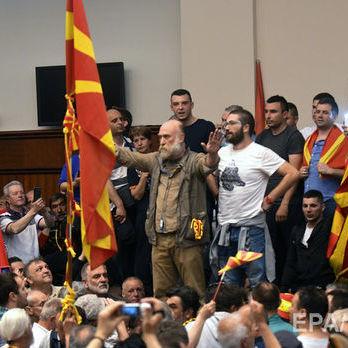 Демонстранти захопили будівлю парламенту Македонії