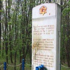 Вандали спаплюжили могилу жертвам Голокосту на Тернопільщині