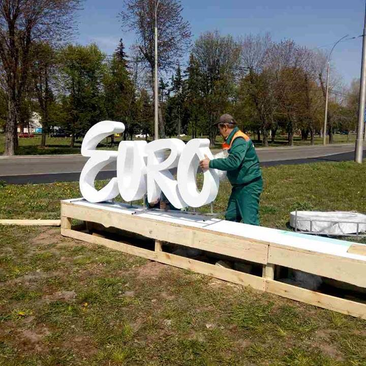 У Солом'янському районі столиці зеленбудівці встановили символ Євробачення (фото)