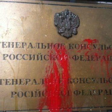 Біля російського консульства в Одесі сталась бійка