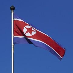 КНДР в черговий раз випробовувала балістичну ракету