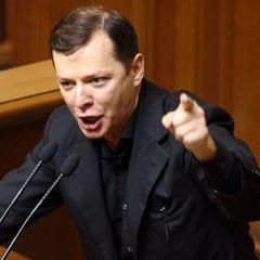 Чесна політика. Як і чому Олег Ляшко потрапив під розслідування НАБУ