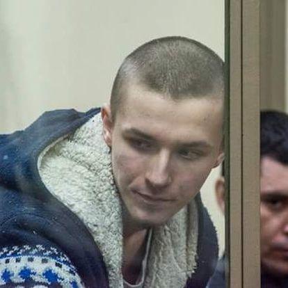 У ростовському СІЗО прокоментували інформацію про смерть українця Артура Панова