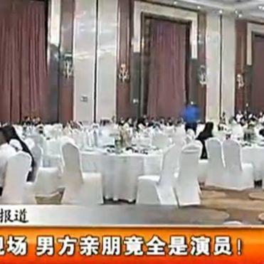 Китайський наречений привів на весілля 200 фейкових родичів і друзів