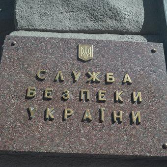 СБУ повідомила про арешти в Одесі (відео)