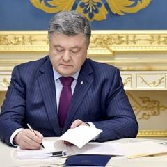 Президент підписав Закон, що надає можливість присвоїти звання Герой України іноземцям