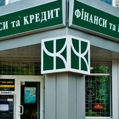 Інтерпол оголосив у розшук колишнього топ-менеджера банку Фінанси і кредит