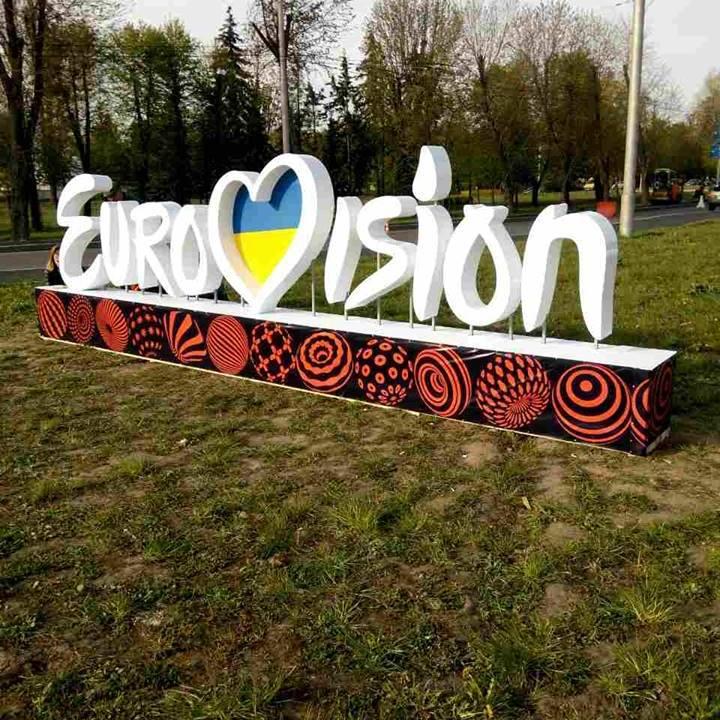 У Києві вандали зіпсували напис «Євробачення» біля м.Лівобережна (фото)