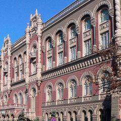 Третина українських банків потребує докапіталізації - НБУ