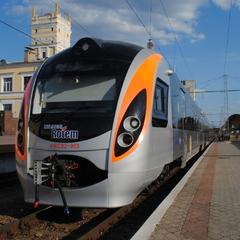 Новий потяг Київ-Солотвино відправився у перший рейс