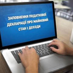 20 депутатів ЄП вимагають скасувати е-декларування для громадських активістив