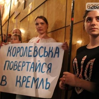 «Королевська, повертайся у Кремль»: у Слов'янську під час концерту до Дня Перемоги сталася бійка (відео)
