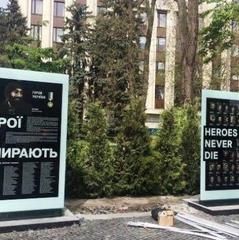 В Дніпрі 12 травня відкриється алея пам'яті загиблих бійців АТО