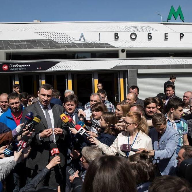 Віталій Кличко перевірив «Лівобережну» після ремонту: «Всі зобов'язання щодо підготовки до «Євробачення-2017» місто виконало на 100%»