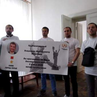 Активісти запросили Володимира В'ятровича на марш «Безсмертного полку» (відео)