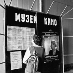 В Україні відкриють музей кіно