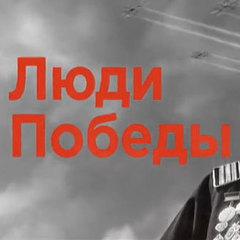 На День перемоги у Києві відкриється виставка, присвячена героям ВВВ