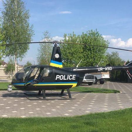 Євробачення-2017: з'явилося відео з сучасним вертольотом, який задіє поліція (відео)