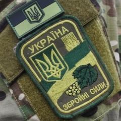 Український боєць підірвався на міні в зоні АТО, - штаб