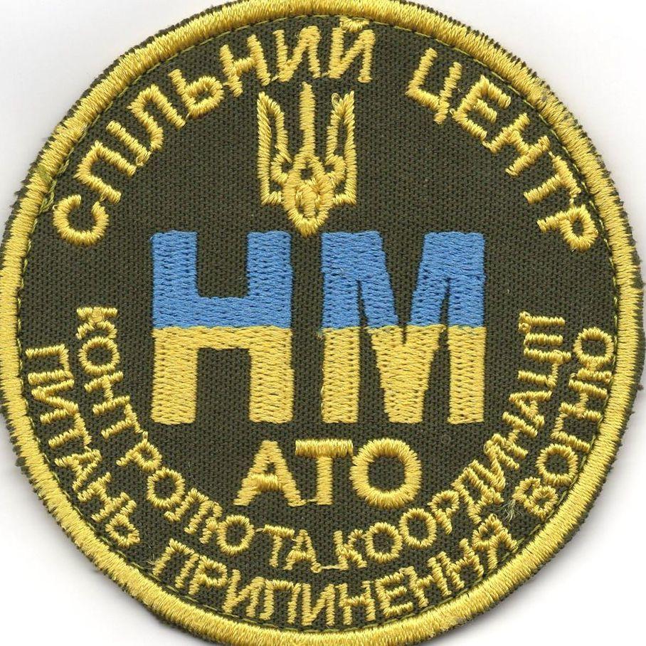 Бойовики усвідомлено відкривають вогонь по мирних жителях Донбасу, - повідомляють у штабі АТО