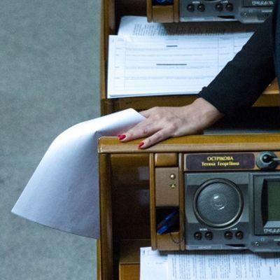 У ВР зареєстрували два законопроекти щодо окупованих територій