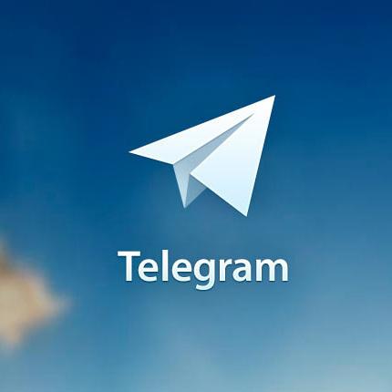 Тепер через Telegram можна здійснювати дзвінки
