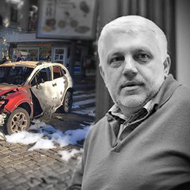 В день вбивства Шеремета: біля його дому знаходився працівник СБУ