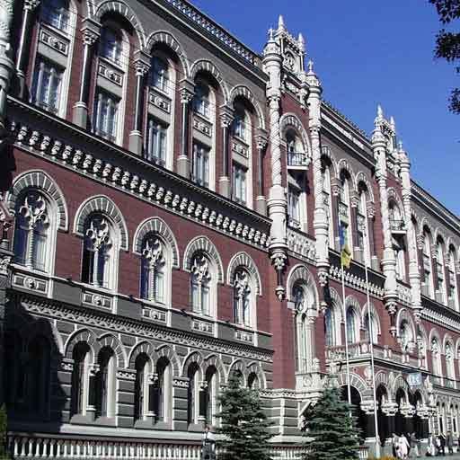 НБУ випустить пам'ятну монету, присвячену 200-річчю педагогічного університету Ушинського (фото)