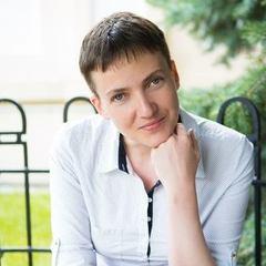 Надія Савченко запустить лiхтарик там, де вперше ступила на українську землю пiсля  полону