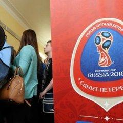 В Україні не транслюватимуть Чемпіонат світу з футболу 2018