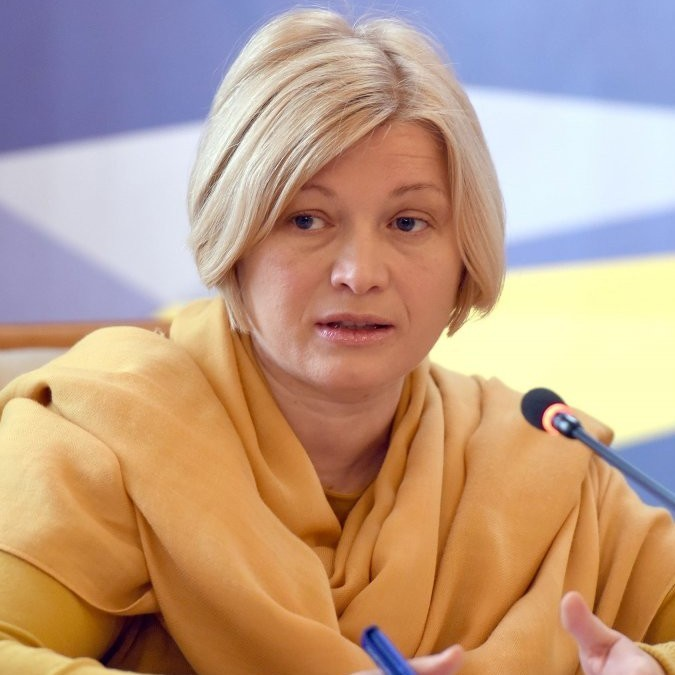 Геращенко: екологічна ситуація на Донбасі вкрай небезпечна