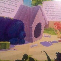 В Одесі презентували книжку для незрячих дітей, написану учасником АТО