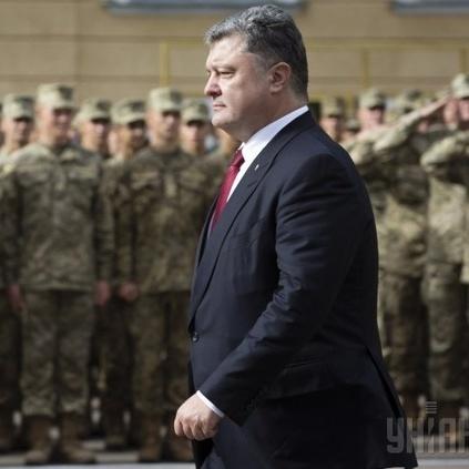 В Україні створено військово-цивільну адміністрацію
