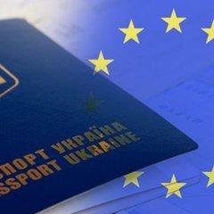 Експерт пояснив, за яких умов можуть зупинити «безвіз» для України