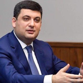 Гройсман: Куди підуть конфісковані кошти Януковича, вирішить коаліція