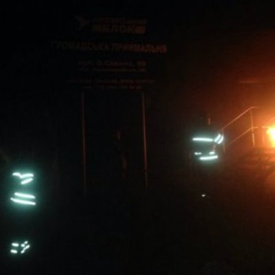 Ще два офіси «Опозиційного блоку» горіли на Дніпропетровщині: фото