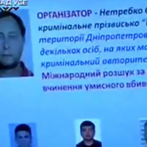 Організатора замаху на Чорновол 2013 року арештували