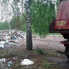 У Київській області на території колишнього дитячого табору знайшли львівське сміття – поліція