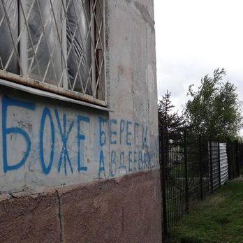 В Авдіївці внаслідок обстрілу бойовиків загинуло четверо місцевих жителів – Жебрівський
