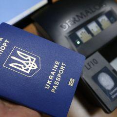 Українці за місяць отримали 300 тисяч біометричних закордонних паспортів