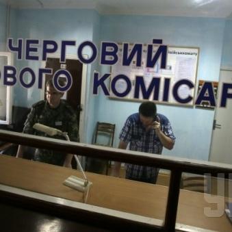 У Тернополі призовник випав з 5-го поверху збірного пункту облвійськкомату