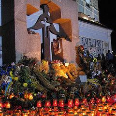 Гройсман просить Ізраїль визнати Голодомор геноцидом українського народу